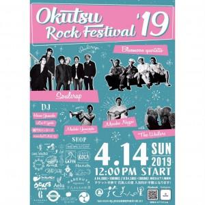Okutu Rock Festival