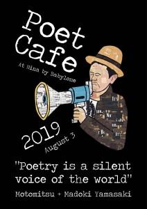Poets Cafe