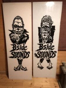 B Side Sounds