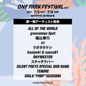 One Park